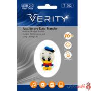 verity-t202