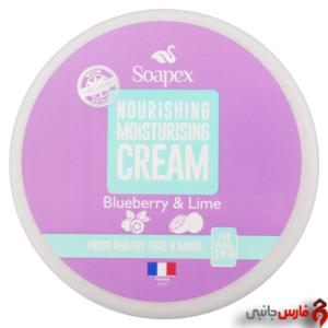 soapex
