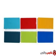 Arman-200-Sheets-notebook3-600x595