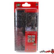DIANA-4-Port-USB2.0-Hub-With-Key