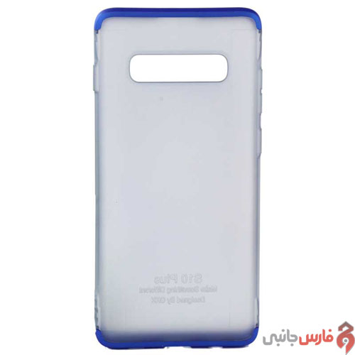 GKK-360-Degree-Case-For-Samsung-S10-Plus-2