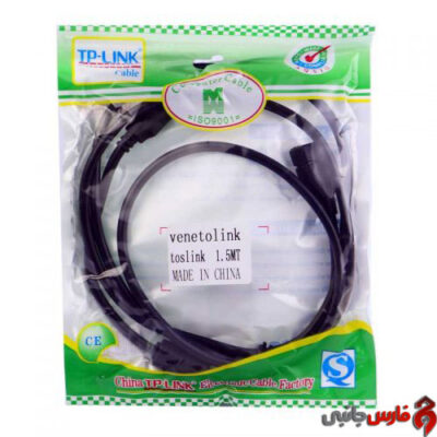USB-Male-to-USB-Female-1.5m-Cable-500x500