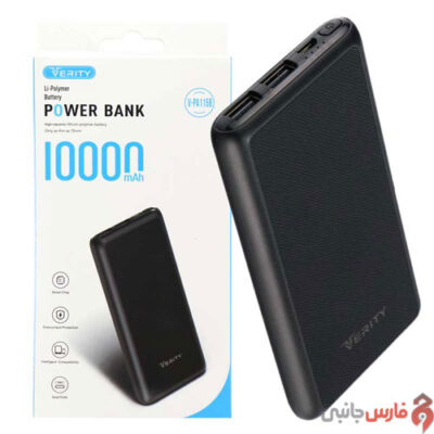 VERITY-V-PA115-10000mAh-power-bank-1