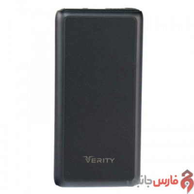 VERITY-V-PA115-10000mAh-power-bank-3-500x500