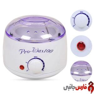 pro-wax-100--قیمت-موم-داغ-کن-پرومگس