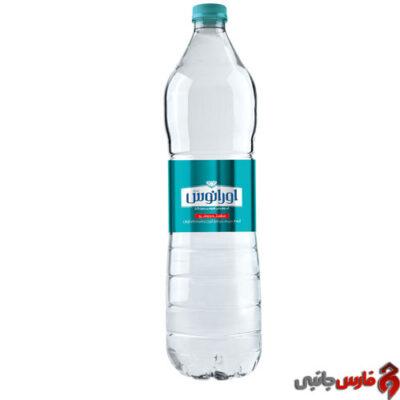 urnuss