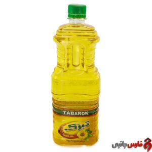 tabarok