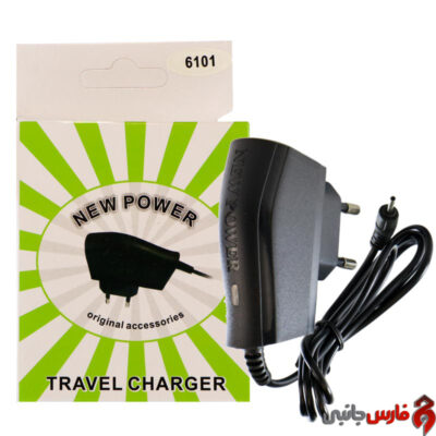 Nokia-New-Power-Charger