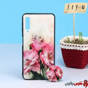 Samsung-A7-2018-Pop-Cover-Case-1