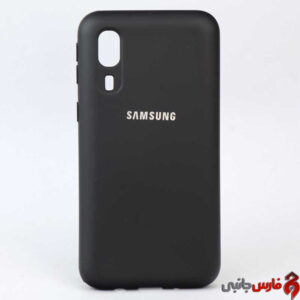 Siliconi-Cover-Case-For-Samsung-A2-Core-5