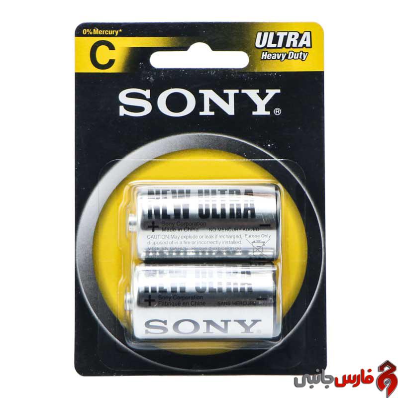 Sony-Ultra-heavy-duty-SUM2-NUB2A-1.5V-battery