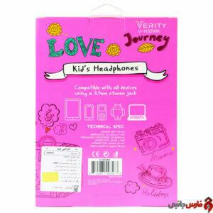 Verity-V-H32WK-Headphone-1