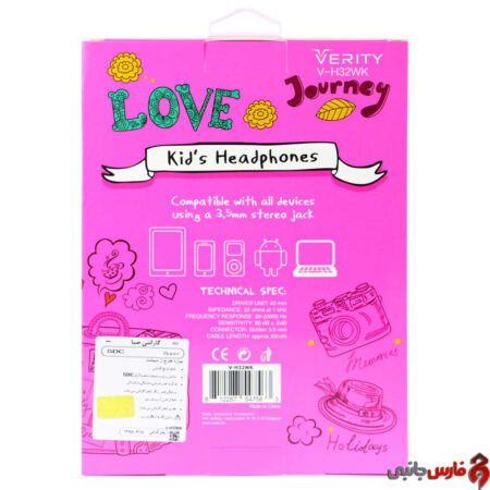 Verity-V-H32WK-Headphone-1