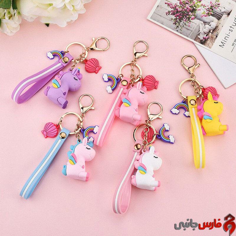keychain-Fantasy-Unicorn-1