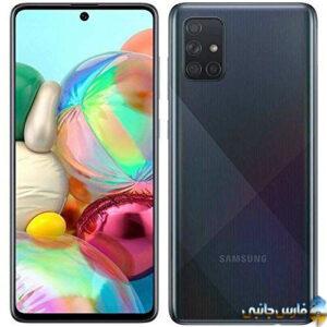 گوشی موبایل سامسونگ Galaxy A71 مشکی 128