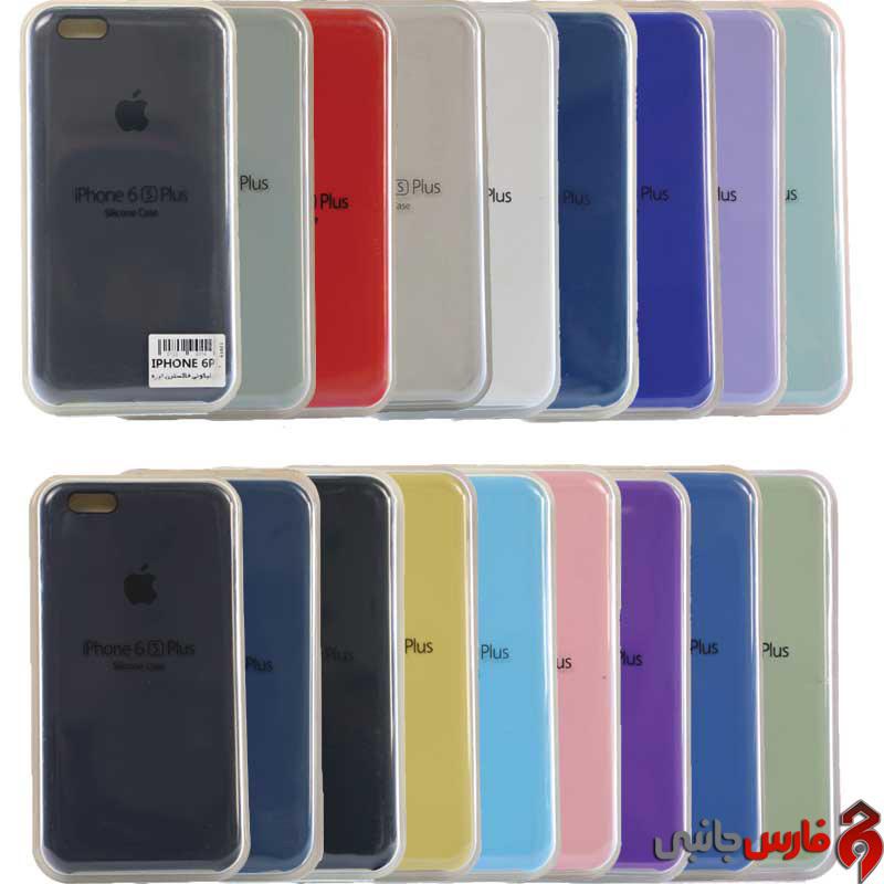 Apple-iPhone-6-Plus-Silicone-Cover-10