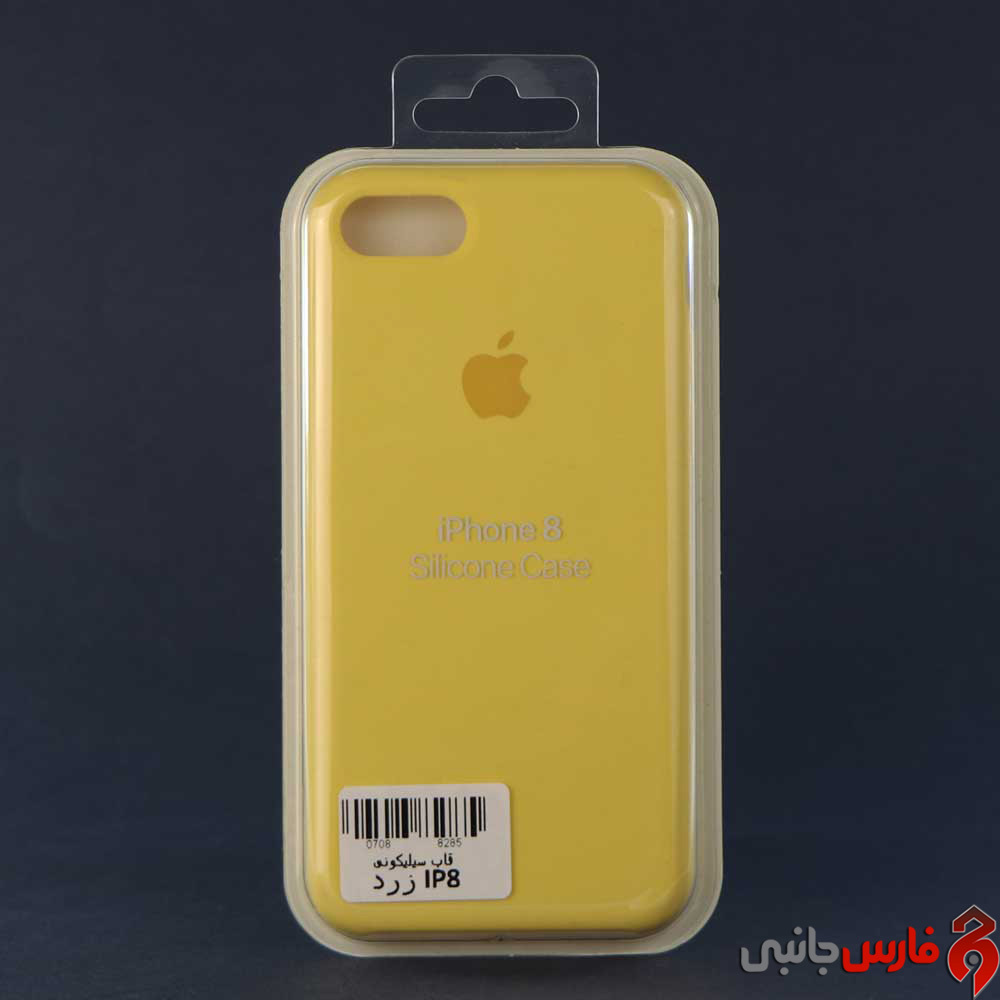 Apple-iPhone-8-Silicone-Cover