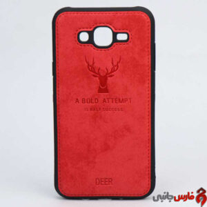 Cover-Case-For-Samsung-J7-3-2