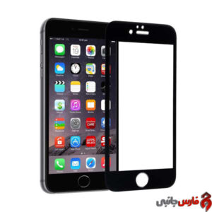 Full-Cover-Glass-For-iPhone-66s