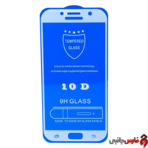 Full-Glue-Glass-Screen-Protector-For-Samsung-Galaxy-A7-2017-11-2
