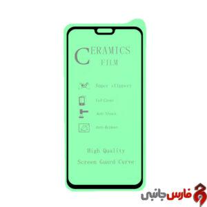 Huawei-Honor-8X-Ceramics-Screen-Protector-3