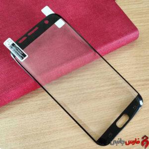 Nano-Screen-Protector-For-Samsung-Galaxy-S7-Edge-2