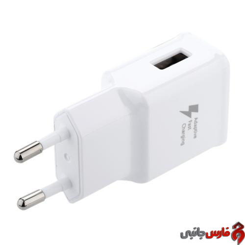 SAMSUNG-FAST-CHARGER