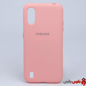 Samsung-A01-Silicone-Cover-Case-1