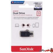 SanDisk-Dual-Drive-OTG-USB-Type-C-16GB