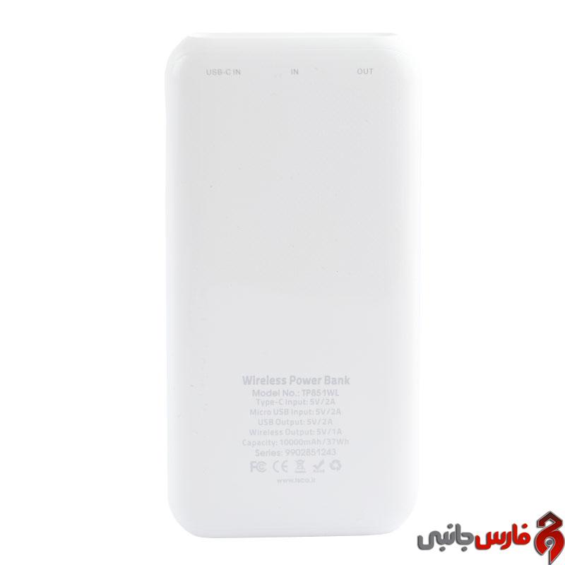 TSCO-TP851WL-10000mAh-Power-Bank-1