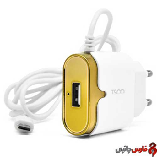 TSCO-TTC-50-Type-C-Charger-USB-Port
