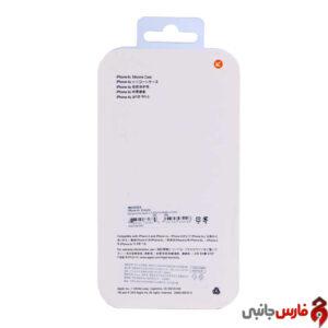 iPhone-6-6S-Silicone-Designed-Cover-1