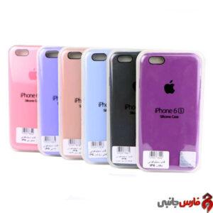 iPhone-6-6S-Silicone-Designed-Cover