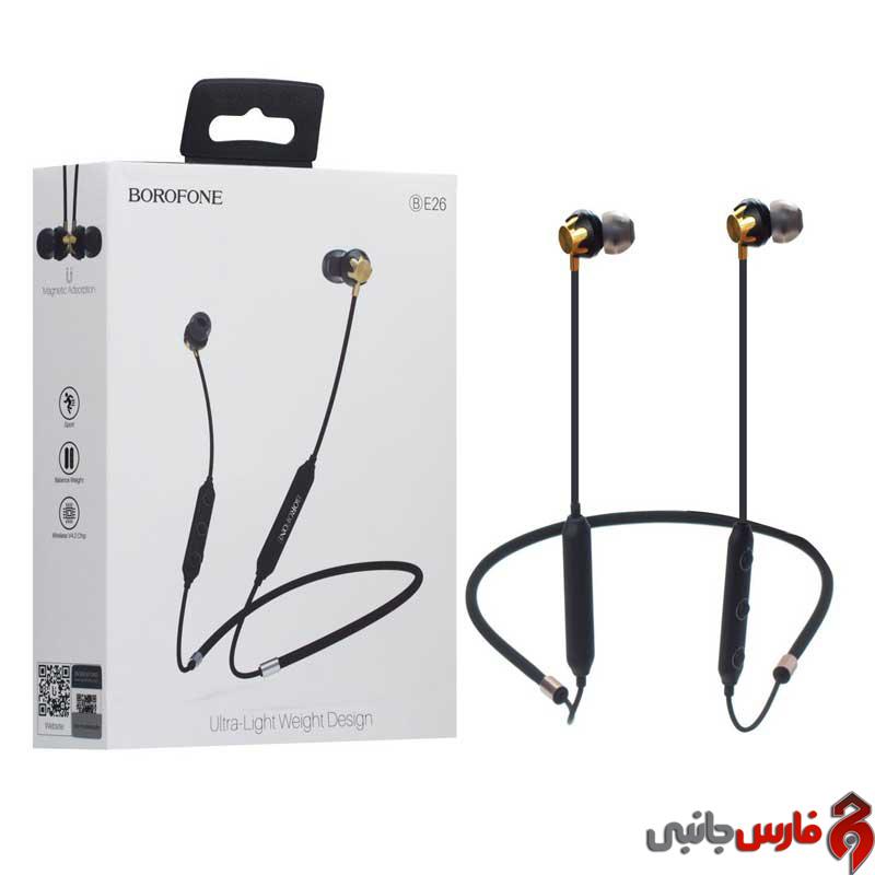 Borofone-BE26-Bluetooth-Handsfree