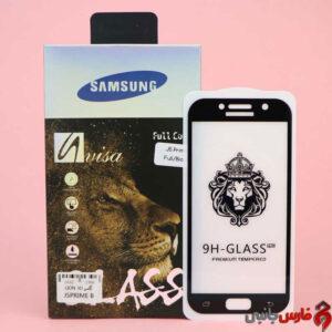 Glass-Full-Glue-Screen-Protector-for-Samsung-J5-Prime-1