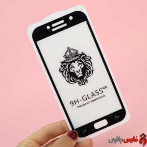 Glass-Full-Glue-Screen-Protector-for-Samsung-J5-Prime-2