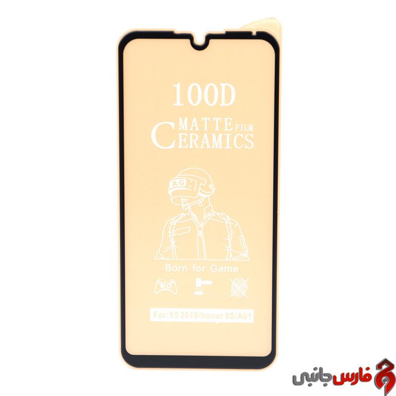 Huawei-Y5-2019-Pmma-Screen-Protector-2