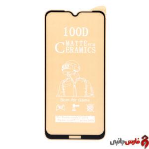 Huawei-Y7-2019-Pmma-Screen-Protector-1