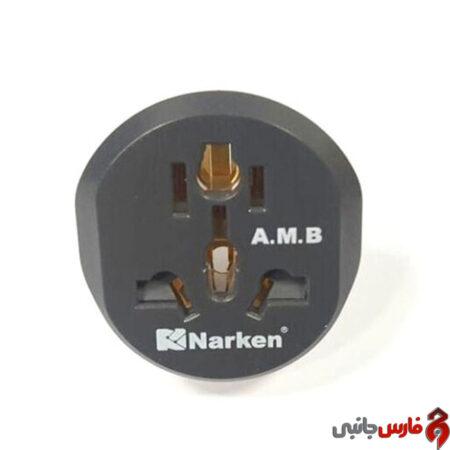 Narken-16A-1
