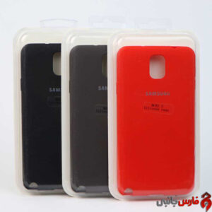 Samsung-Note-3-Silicone-Designed-Cover-3