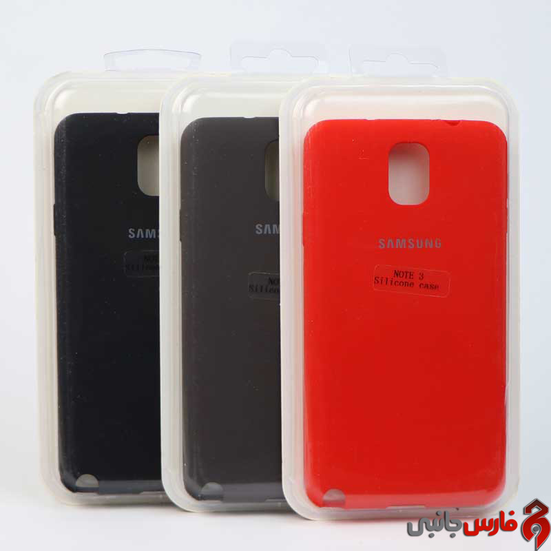 Samsung-Note-3-Silicone-Designed-Cover-3