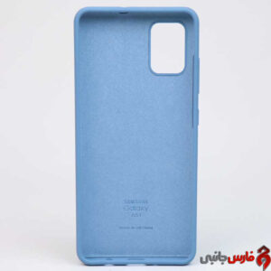 Siliconi-Cover-Case-For-Samsung-A51-4