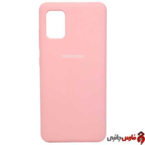 Siliconi-Cover-Case-For-Samsung-A51-6