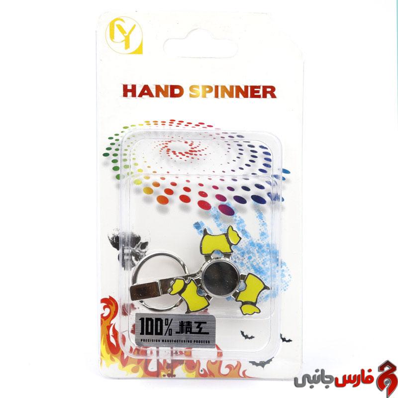 keychain-Spinner-6