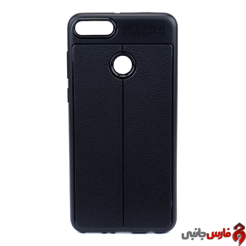 Cover-Case-For-Huawei-Y9-2018-4