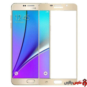 Full-Cover-Glass-For-Samsung-A5-2016-2