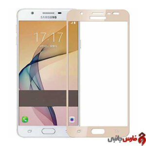 Full-Glue-Glass-Screen-Protector-For-Samsung-Galaxy-J7-Prime-1