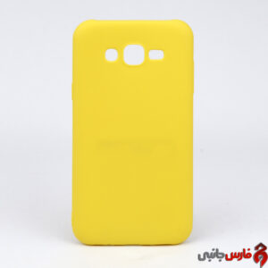 Geli-Cover-Case-Fore-Samsung-J7-1