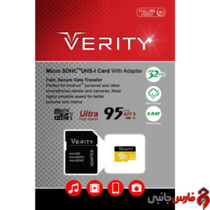 Verity-32-GB