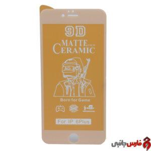 iPhone-6-Plus-Screen-Protector-1